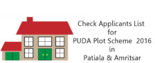 puda-applicants-list-amritsar-patiala-scheme