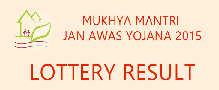 UIT Udaipur Lottery Result