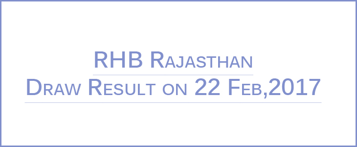 RHB Draw Result