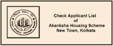 Akanksha-Housing-Scheme-Lottery